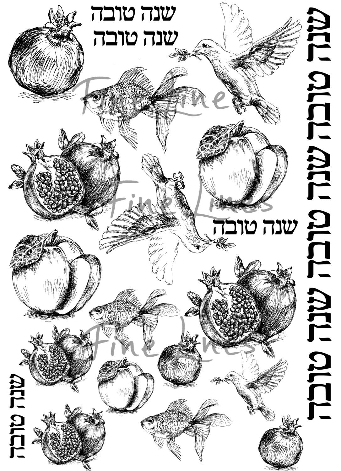 digital stamps jewish symbols transfer sheets rosh hashana