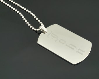 Custom Engraved Name(s) Stainless Steel Dog Tag Necklace Pendant