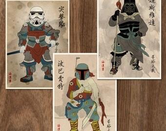 Set of 3 Star Wars Movie Prints