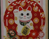 Furoshiki Maneki Neko Beckoning Cat on Stripes Cotton 50cm Japanese Fabric w/Free Insured Shipping
