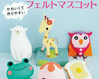 Big Size Cute Felt Mascots - Japanese Felt Craft Book