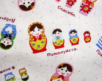 Cotton Linen Blend Fabric - Russian Dolls Fabric - Half Yard