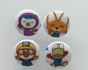 Pororo Fabric Buttons - set of 4