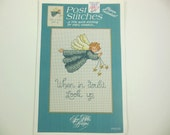 When In Doubt Look Up Cross Stitch Pattern Plus Star Charms, Angel, Inspirational Design, Aqua, Stitching, Needlework,