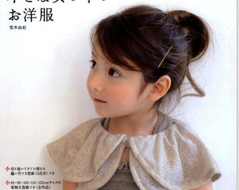 Girl's Clothes with Knited fabric by Yuki Araki Sewing Book Craft Pattern Book Japanese