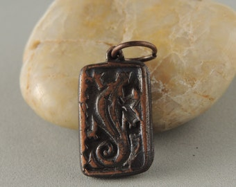 Artisan Copper Charm, Copper Lizard Charm, Oxidized Copper, Copper Metal Clay, 16 Gauge Copper Jump Ring