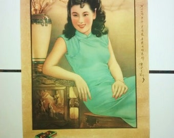 Authentic 1930's Chinese Poster , Chinese Pin Up , Cigarette Advertising