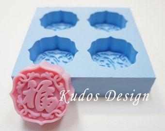 MU005 Mini Luck Soap Mold, soap mold, silicone soap mold (Kudos Design, Kudosoap) Taiwan