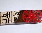 Brown Red Hanji French Barrette Hair Flower Circle Sturdy Korean alphabet Hangeul Beige Brown Red Stainless Steel Handmade Thick Hair Pin
