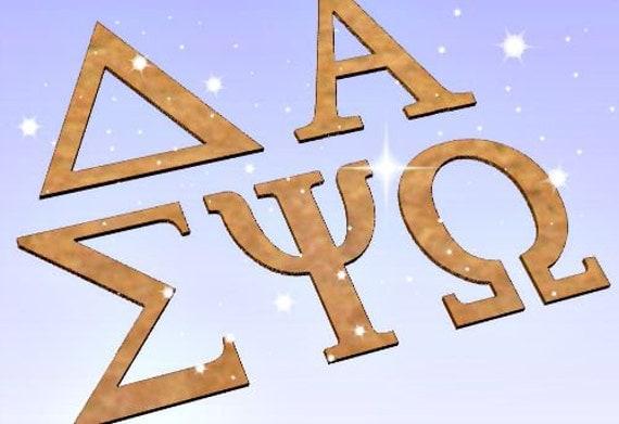 Wooden greek letters greek alphabet by buildacrosscanton for Buy wooden greek letters