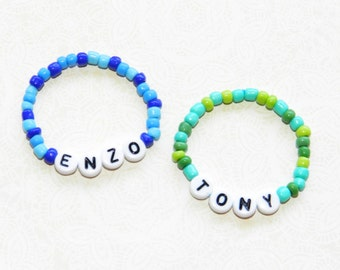 Baby Identical Twin Boys Personalized ID Bracelet Set, Newborn Size Jewelry, Retro Style ID Bead Bracelets