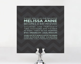 Custom Printable Bat Mitzvah Invitation