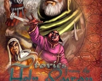 Stories From The Quran (3 DVD'S) Animated Video(English)