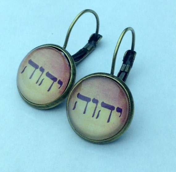JW Tetragrammaton Lever-Back or Post Earrings in Silver tone or Antique Brass