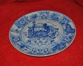 """CYPRESS GARDENS Plate Vintage 7"""" Bliue Design"""