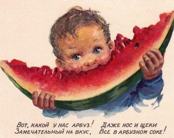 Postcard Drawing by S. Kupreyanov -- 1955, Izogiz Publ.