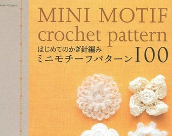 Mini Motif Crochet pattern PDF Book Japanes ebook