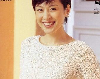 O001 Spring-Summer Knit and Crochet Women Blouse Cardigan Vest Scarf Bag pattern PDF Japanese book