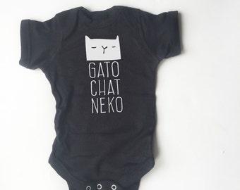Cat baby shirt. Chat, gato, neko. Funny! Cute!