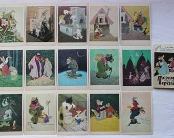 Illustrator Rachev. Set of 15 Vintage Soviet Postcards - 1984. Sovetskiy hudozhnik. Russian folk tale. Hare Cat Fox Wolf Bear Goat Cockerel
