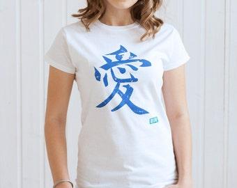 Japanese Shirt – Ai  / Love - Japanese Calligraphy Kanji Japan Writing Kawaii Print Womens Ladies T Shirt.
