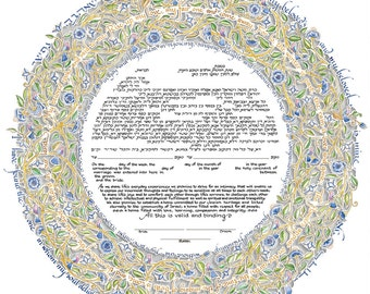 Song of Love Papercut Ketubah Gray by Mickie Caspi (15-1 Gray)