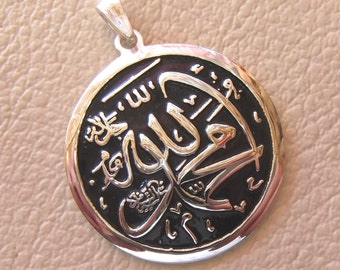 Allah mohammad arabic islamic sterling silver 925 black &  white calligraphy round pendant antique style oxidized jewelry اسلام الله محمد