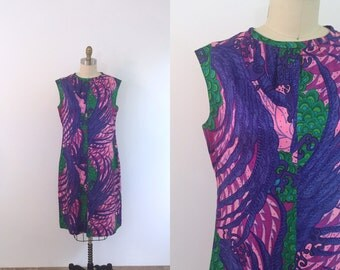 1960s Colorful Abstract Shift Dress   large