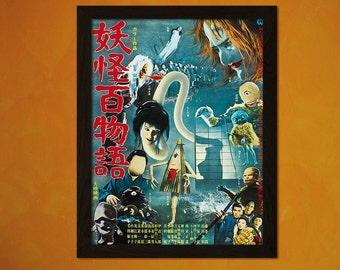 BUY 3 GET 1 FREE Art Quality Movie Print - Japanese Movie Poster - Retro Movie Poster Wall Decor Kitsch Poster Old Movie Print Theater Decor