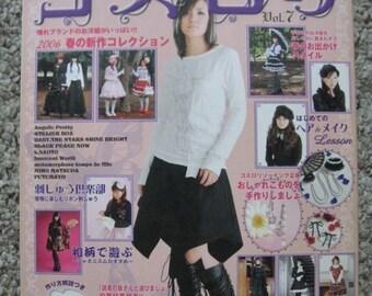 Gosu-Rori 7 Gothic Lolita Sewing Magazine