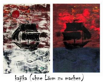 """Image """"kajika (without noise)"""""""