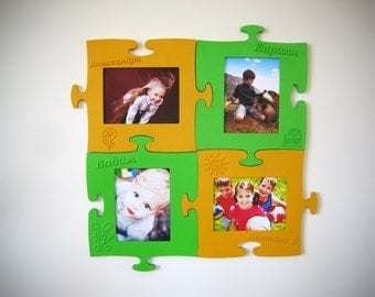 Children's photo frames, Personalized Picture Frame, Child's Photo Frame, Personalised Photo Frame