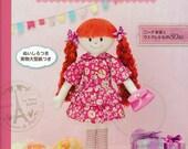 Doll Nina and Wardrobe Collection 2015 - Japanese Craft Book