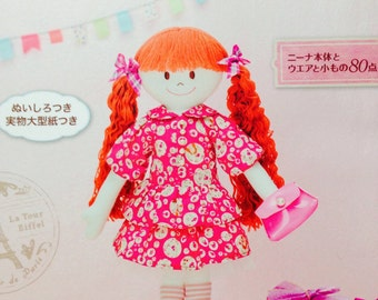 DOLL NINA WARDROBE Collection - Japanese Craft Book