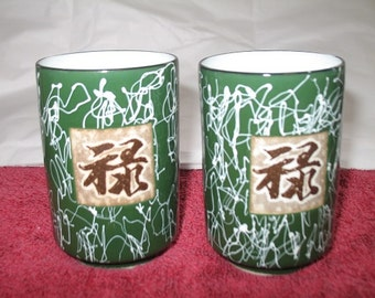Good Luck Tea Cup for Couples