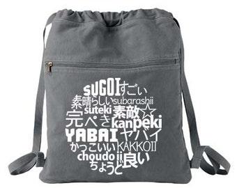 Japanese Backpack Awesome Sugoi anime backpack kawaii drawstring bag harajuku japanese phrase otaku school bag manga
