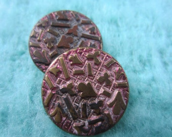 Vintage Buttons - 2 metal embossed design, large metal, stamped on back Paris, pink cast   (sept 77)