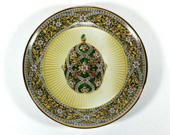 """Vintage House of Faberge """"Garden of Jewels - Imperial Egg"""", Limited Edition Plate, Plate #2300"""