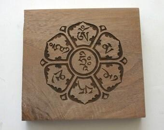 Om Mani Padme Hum Engraved Walnut Sign Etched Wooden Plaque Laser Engraved