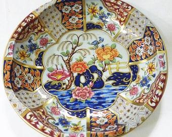 Daher metalware made in england tin fruit bowl water floral vintage 1971