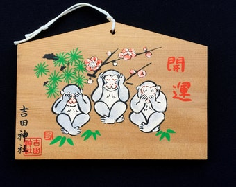Japanese Wood Plaque - Ema -  Shrine  Plaque - Yoshida Shrine - Lucky Charm - 3 Wise Monkeys  E7-3