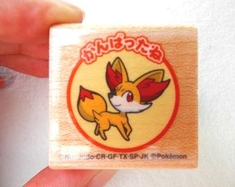 Pokemon Stamp - 'Ganbattane' or 'You Tried Hard' Stamp -  Kodomo no Kao