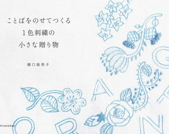 Master Yumiko Higuchi Collection 01 - Embroidery Wordings - Japanese craft book