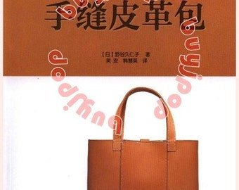 Chinese Edition Out-of-Print Japanese Craft  Book Hand Sewing Leather Bag Tote