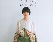 Crochet Motif Zakka Patterns, Japanese Crocheting Book, Easy Tutorial, Bag & Pouch, Blanket, Wrap Clothing, Stole. Doily, Necklace, B1347