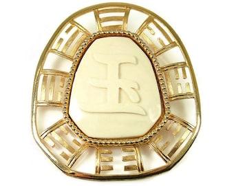 Hattie Carnegie Brooch, Chinese Symbol, Lucite Resin, Gold Tone, Vintage Pendant, Vintage Brooch, Vintage Jewelry