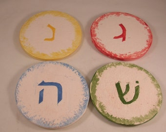 Set of Four Hannukah Themed Moisture Absorbing Ceramic Coasters-