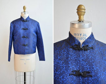SALE / Vintage 1980s bright blue acetate brocade jacket