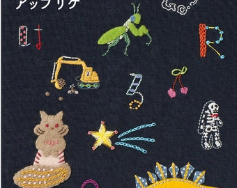 Cute Embroidery for Kids  Japanese Craft Book