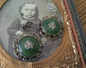 Early Vintage Jade Oriental Post Earrings